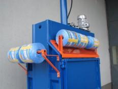 Vertikalna stiskalnica za stiskanje papirja z vezalno zico S-10A